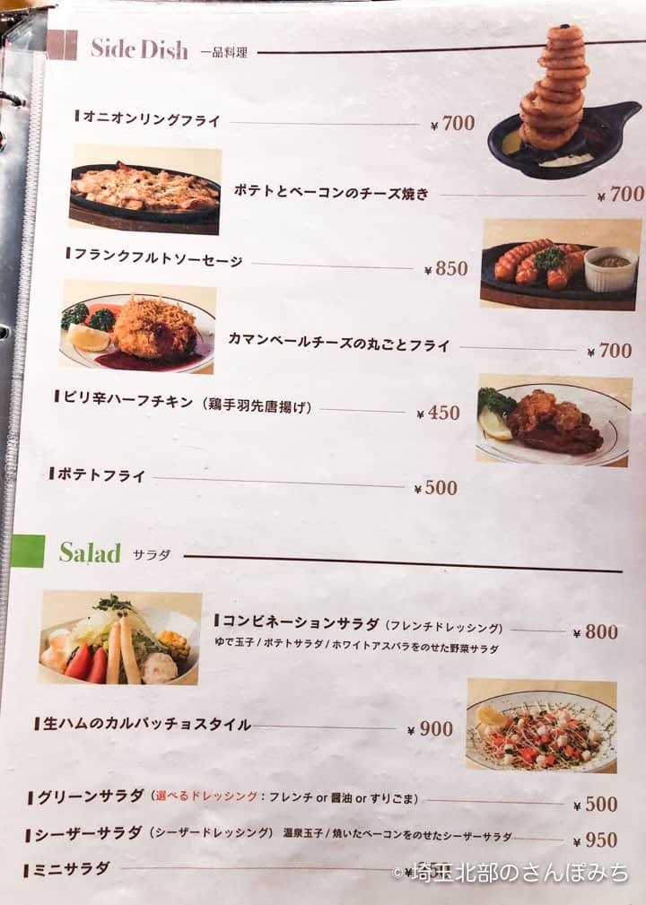 熊谷レストラン高原の一品料理とサラダ