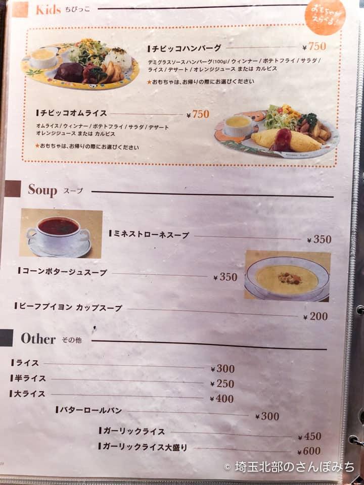 熊谷レストラン高原のお子さまメニュー