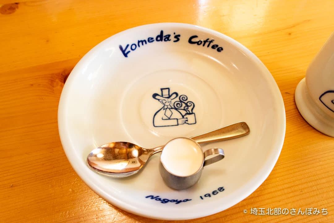 コメダ珈琲熊谷店のソーサー