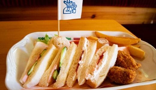 【コメダ珈琲店熊谷店】小学生以下はソフトクリームが無料でもらえる!モーニングとランチをお得に食べてきた