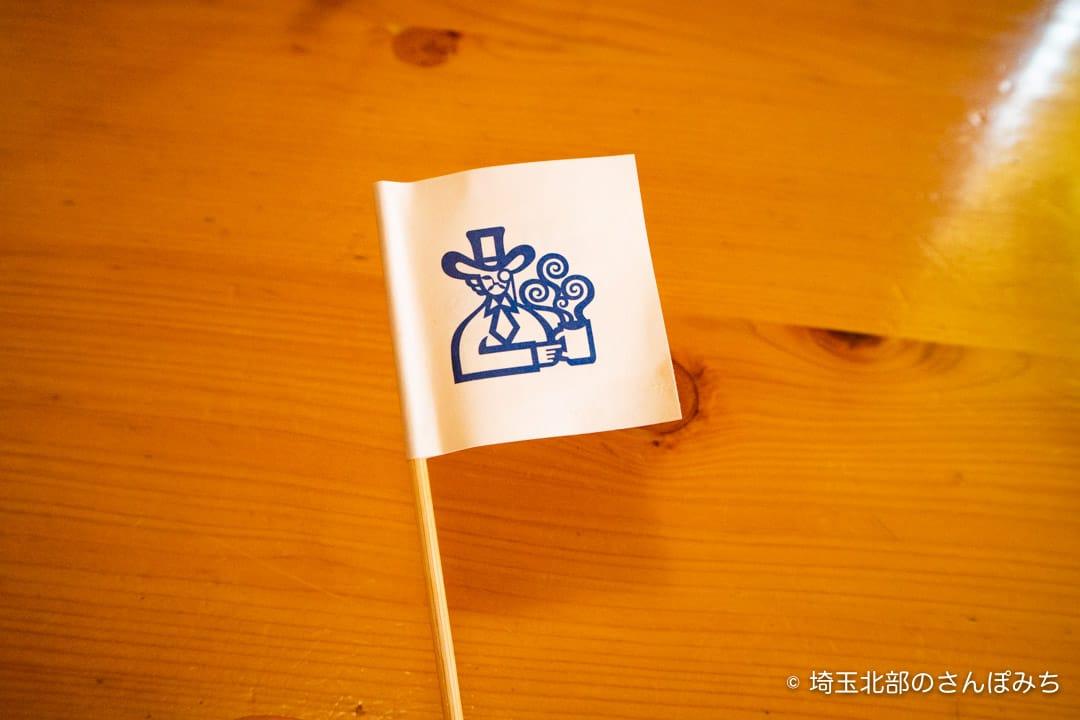 コメダ珈琲熊谷店のフラッグ