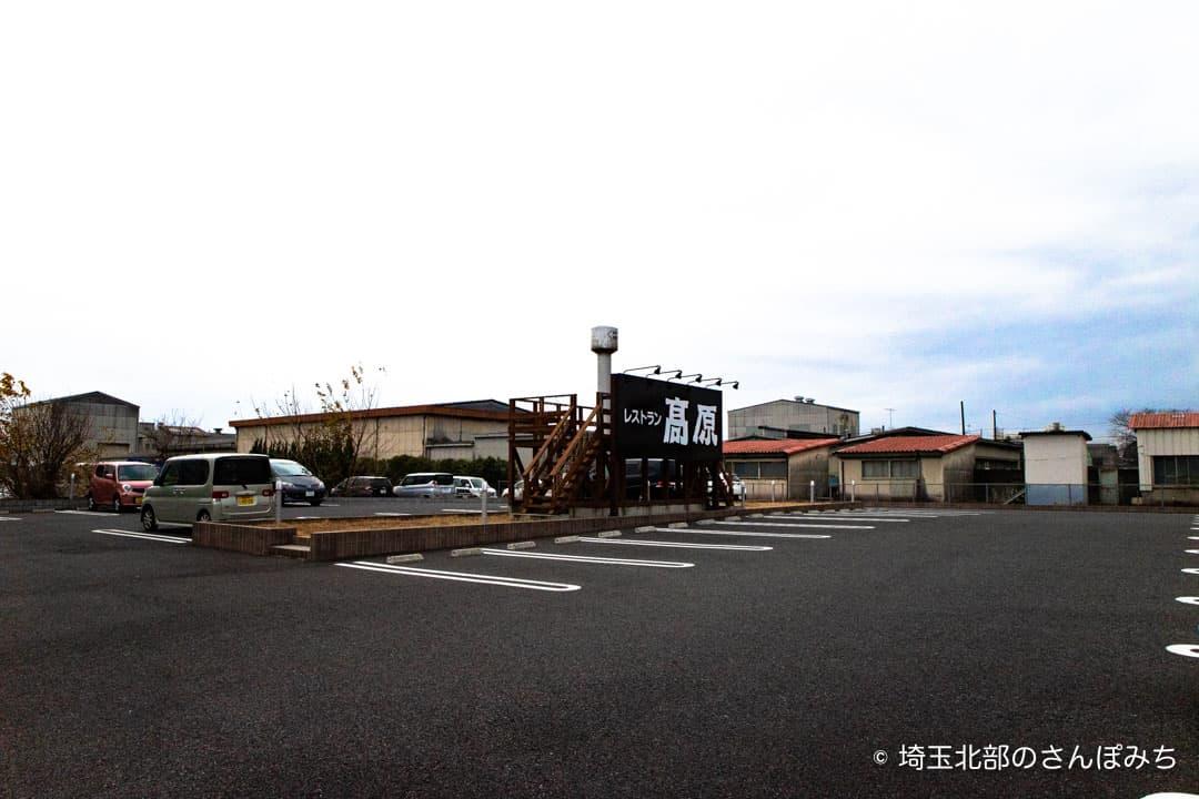 熊谷レストラン高原の駐車場