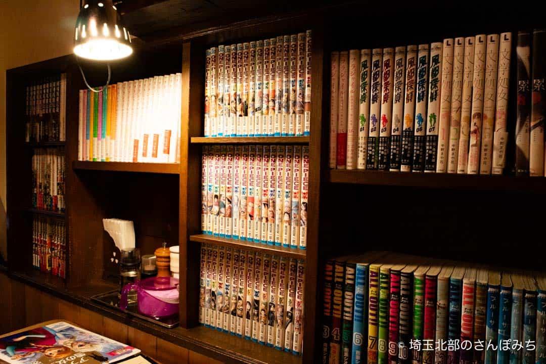 熊谷レストラン高原の本棚
