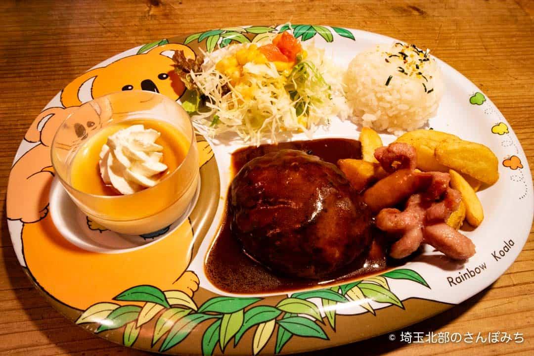 熊谷レストラン高原のちびっこハンバーグ
