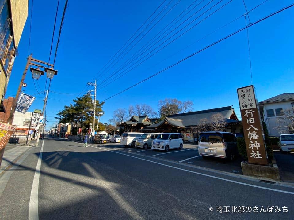 行田八幡神社の駐車場