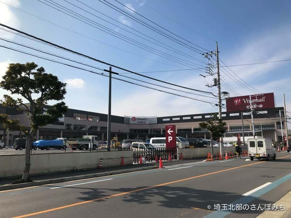 ビバモール東松山ファミマ前
