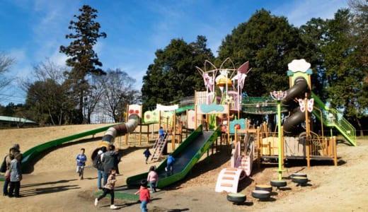 東松山ぼたん園の公園へ行ってきた!無料の大型遊具やローラーすべり台で遊べるよ