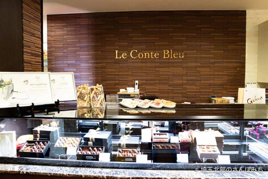 ルコントブルゥ久保島本店チョコレートケース