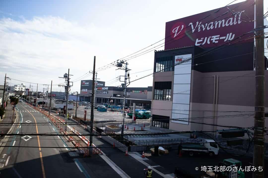ビバモール東松山歩道橋から