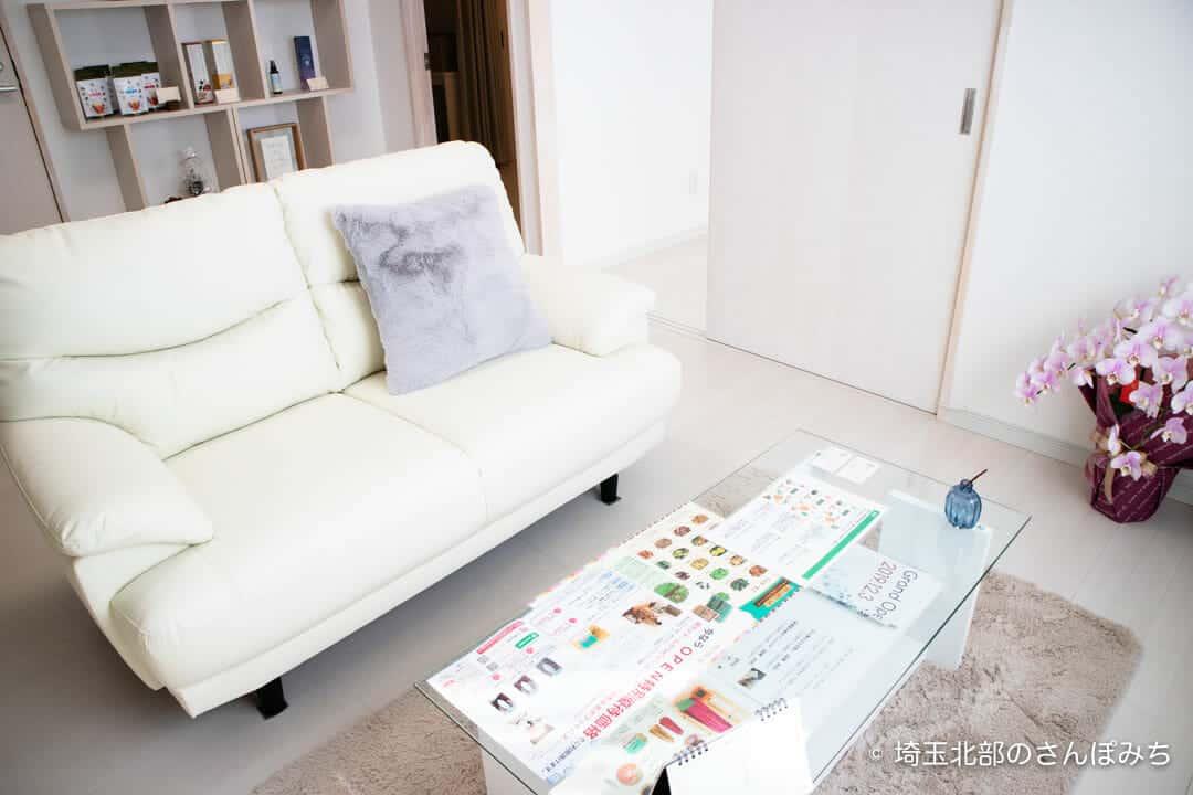 デトックスサロンレイのソファ