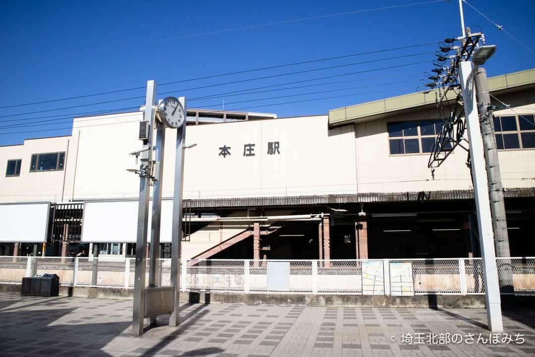本庄駅南口からデトックスサロンレイへ