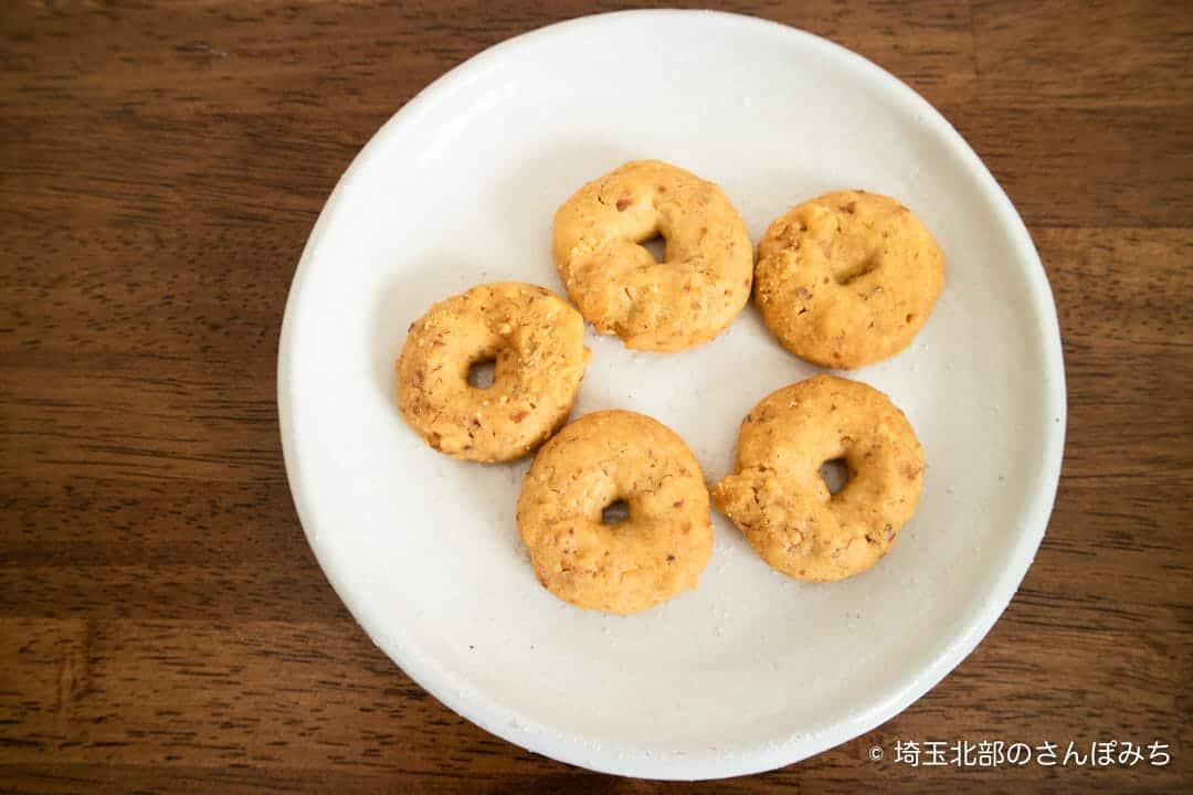 本庄つむぎベーグルのくるみクッキー