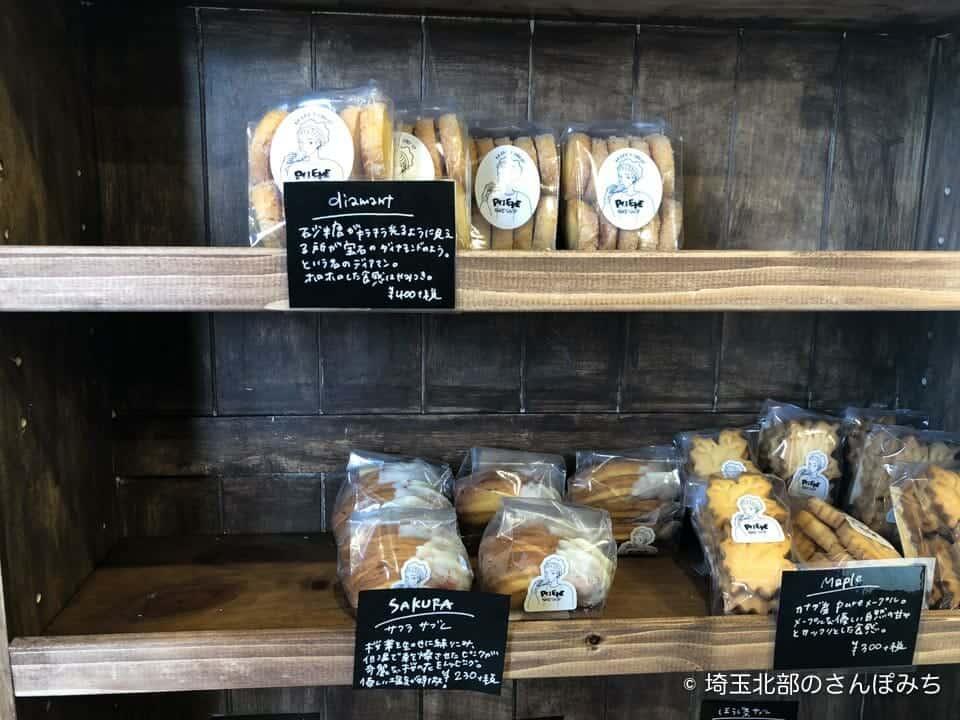 加須・ベイクショップポパイのクッキー