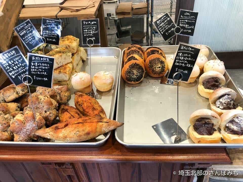加須・ベイクショップポパイのパン