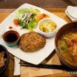 深谷・大慶堂NEO Garden Cafe(ネオ・ガーデンカフェ)|テイクアウトのお弁当メニューと体にやさしい薬膳ランチ