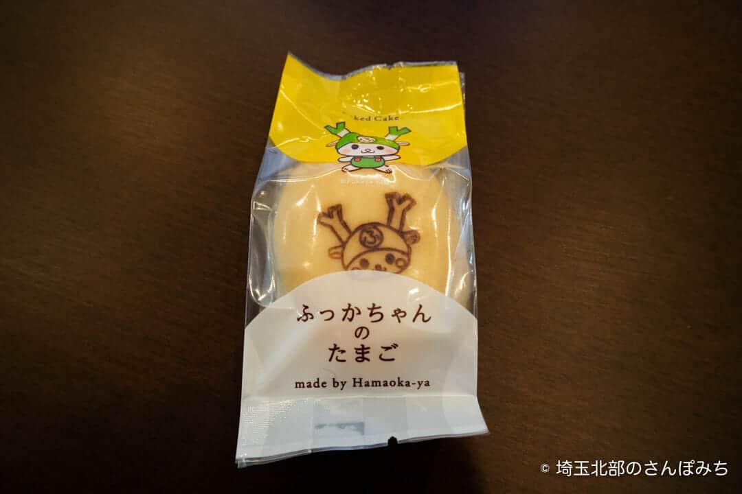 深谷・古伝餡浜岡屋カフェのふっかちゃんのたまご