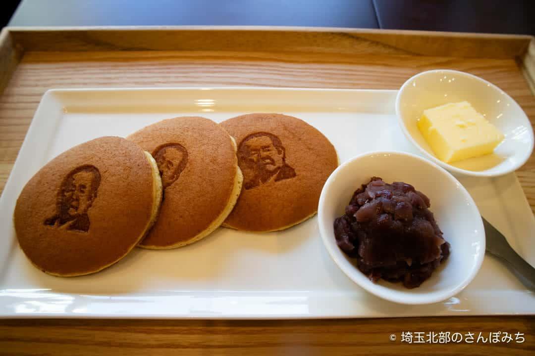 深谷・古伝餡浜岡屋カフェの渋沢栄一バターどら焼き