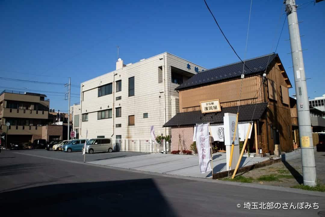 深谷・古伝餡浜岡屋カフェの駐車場