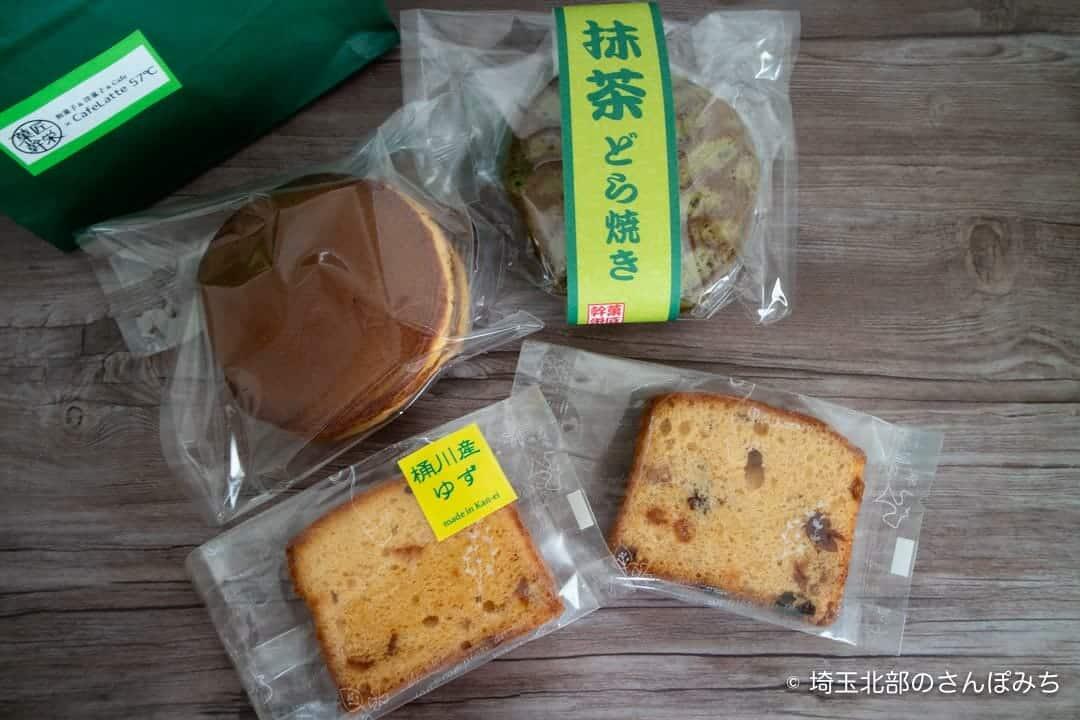 桶川・幹栄のお菓子