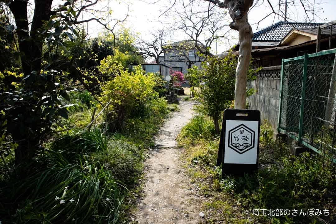 熊谷・ワイズカフェの通路