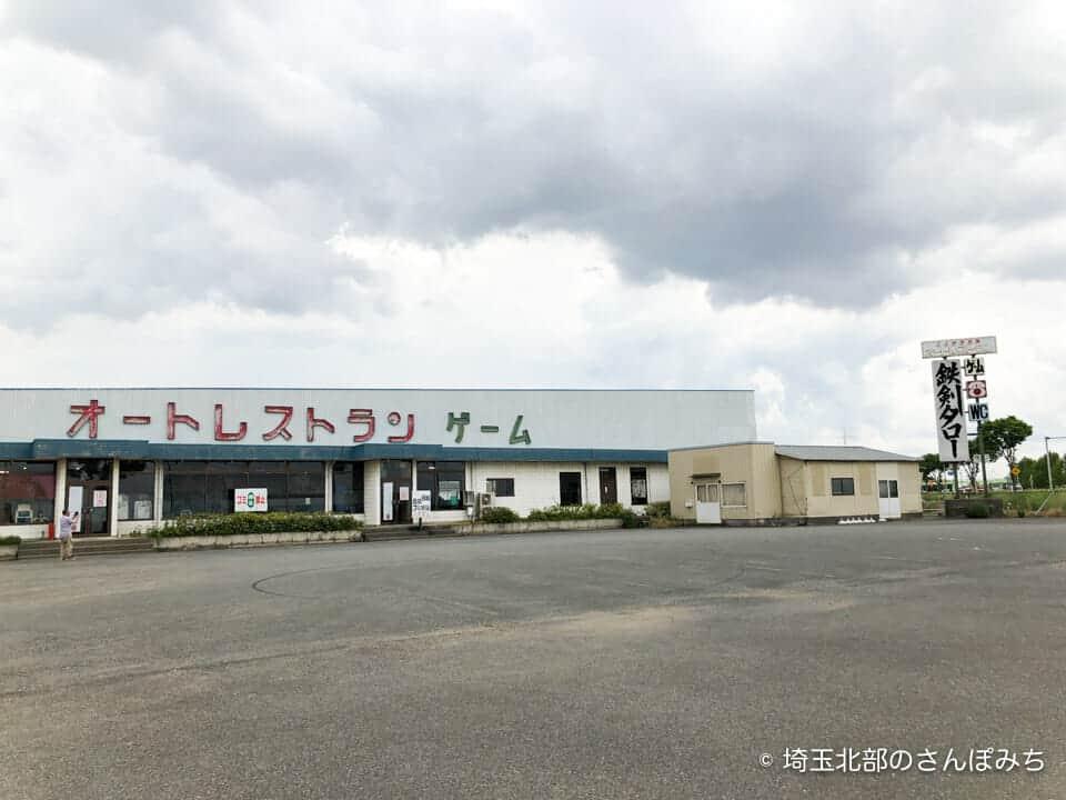 行田・鉄剣タロー閉店