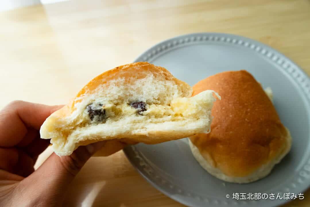 深谷・菊寿堂の酒種コッペレーズンバター