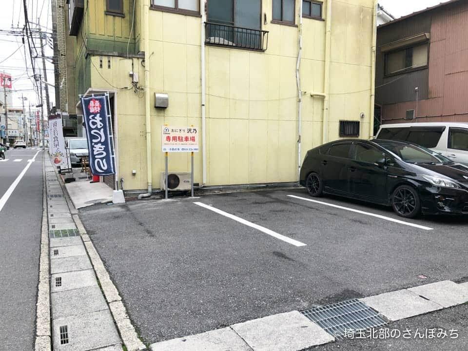 熊谷・おにぎり沢乃の駐車場