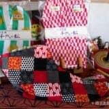 行田の創作足袋・千代の松の足袋