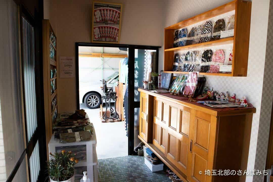 行田の創作足袋・千代の松の玄関