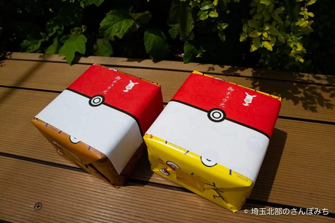 ガトーフェスタハラダのポケモン缶熨斗付き