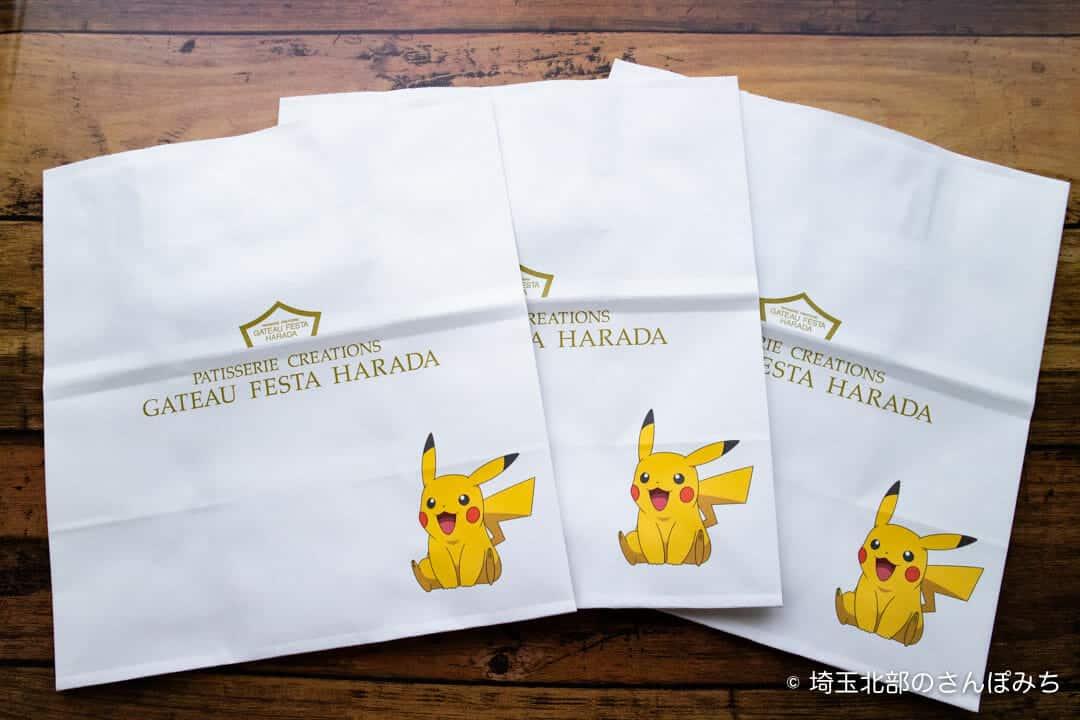 ガトーフェスタハラダのポケモン缶紙袋