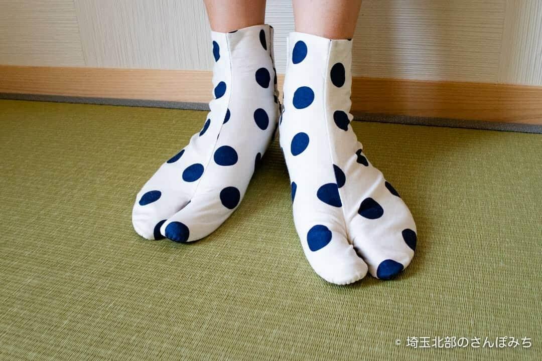 行田・千代の松で買った足袋