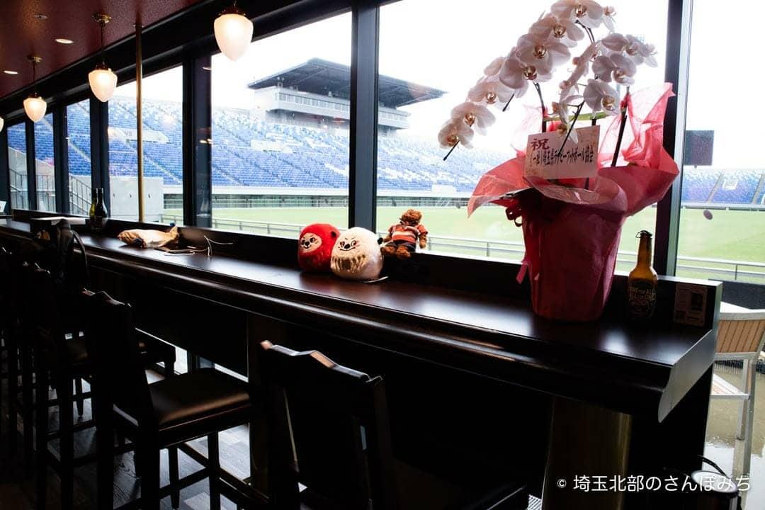 熊谷ラグビー場・キャップラガーズのカウンター席