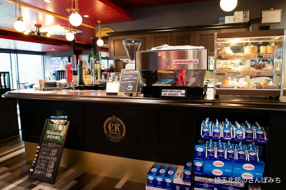 熊谷ラグビー場・キャップラガーズのカフェコーナー