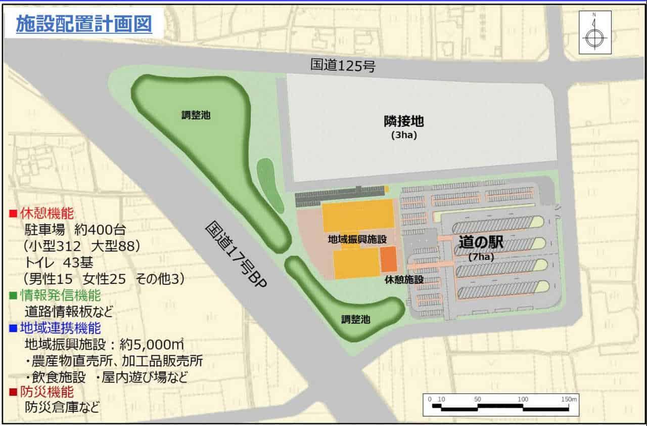 道の駅くまがや施設配置計画図