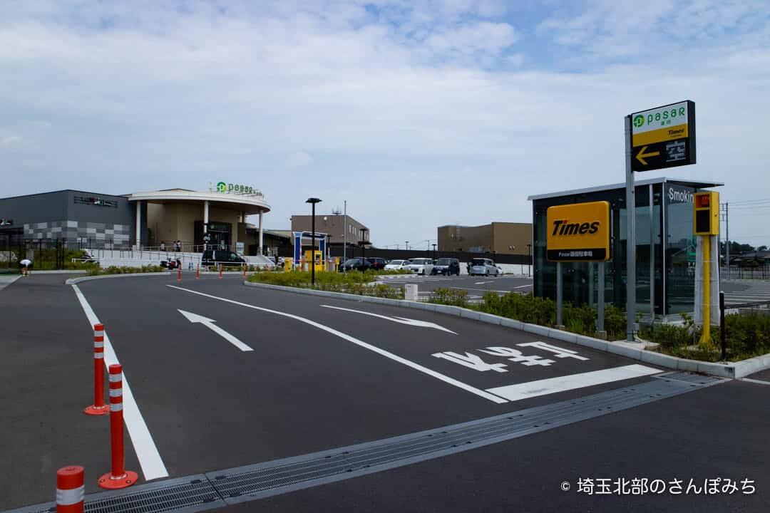 蓮田SA(上り)一般道駐車場の入口