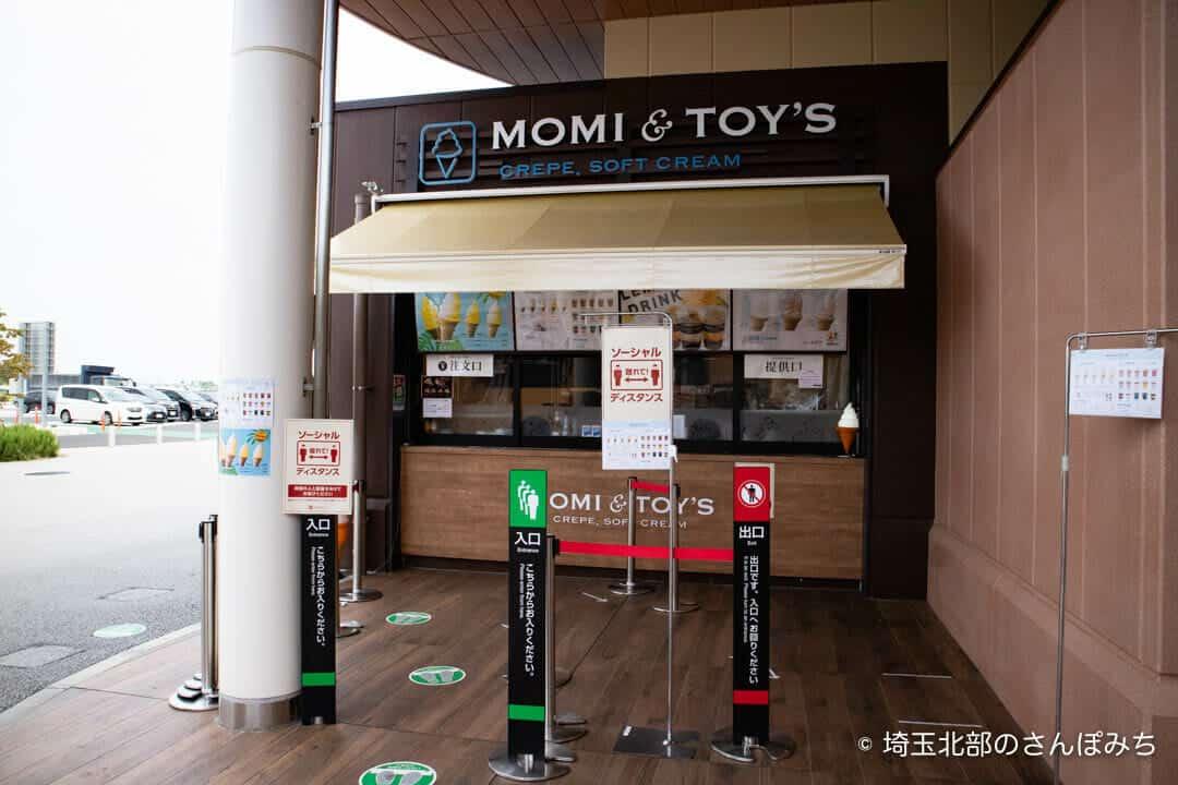 蓮田SA(上り)MOMI&TOY'S(モミアンドトイズ)