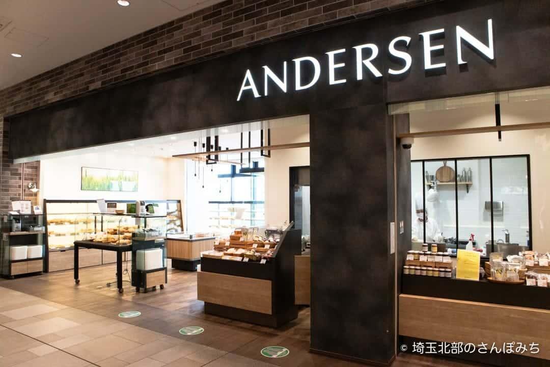 蓮田SA(上り)パン屋アンデルセン