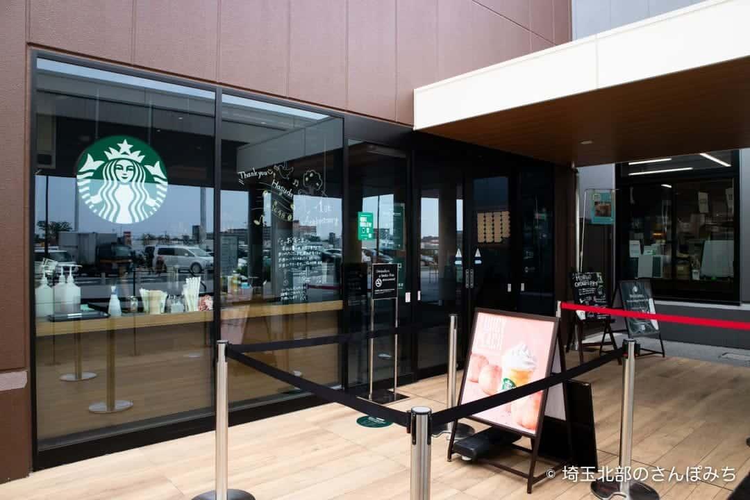 蓮田SA(上り)スターバックスコーヒーの外観