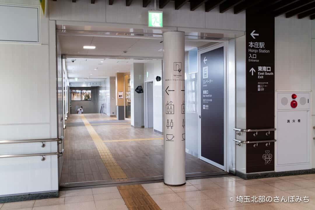 本庄駅テラスバ・正面入口方面