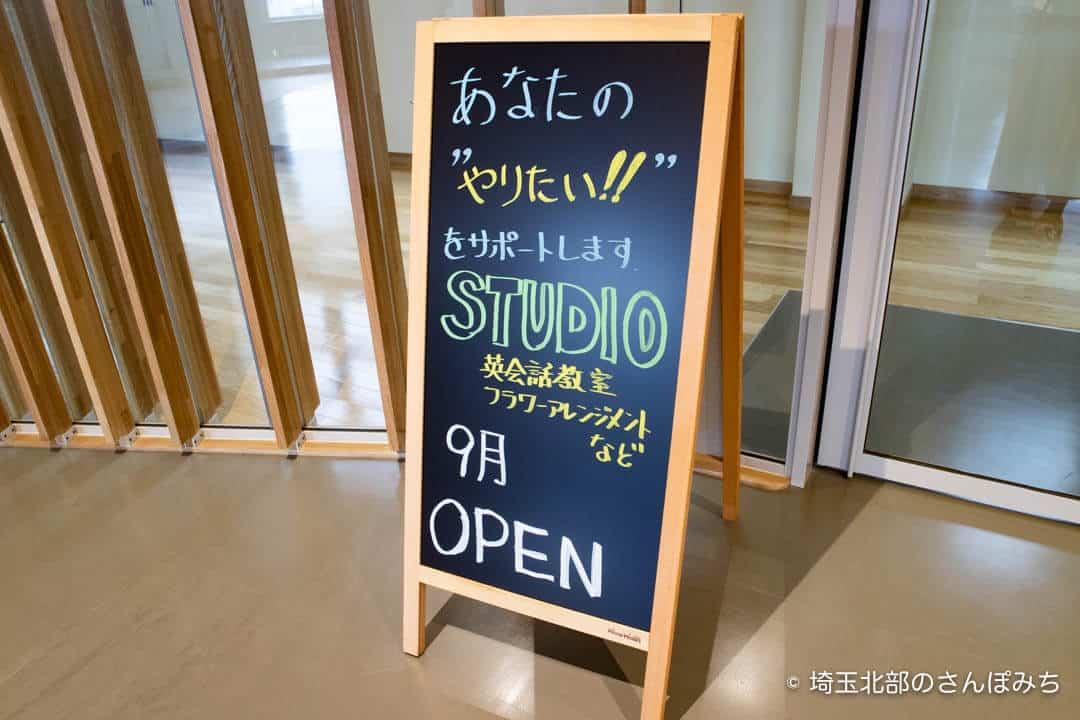 本庄駅ステラバのレンタルスタジオ