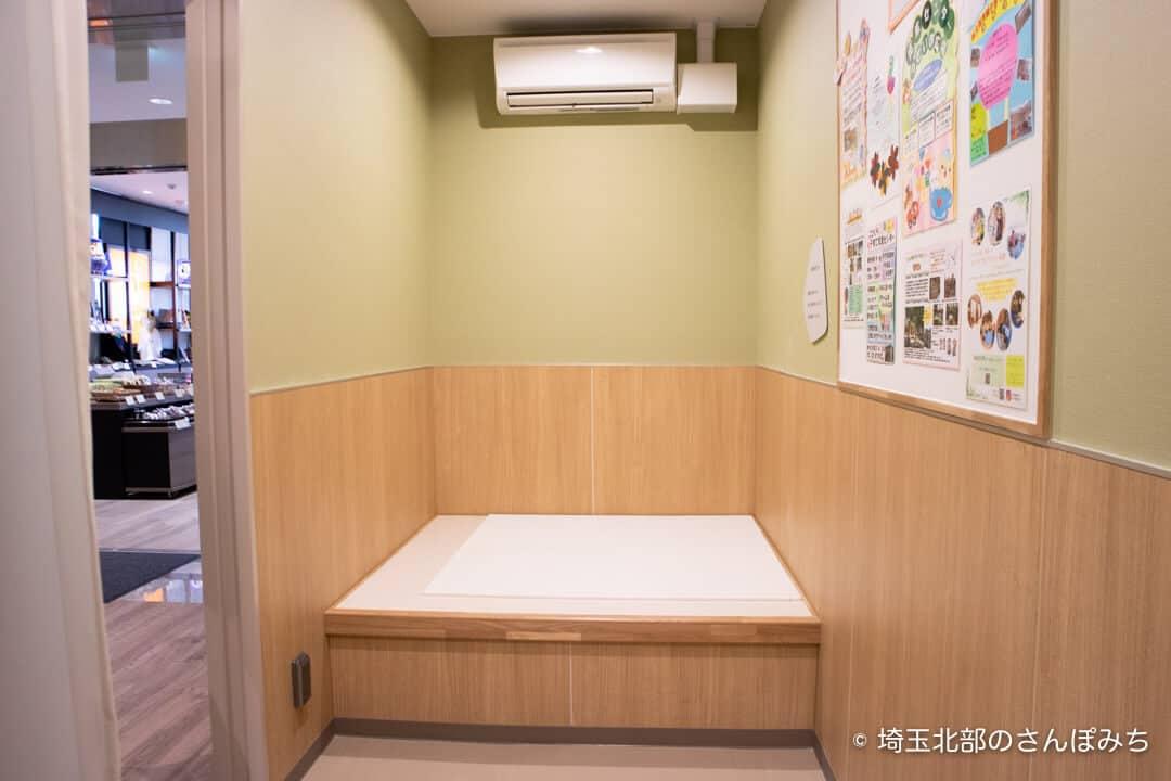 本庄駅ステラバの赤ちゃんの駅室内