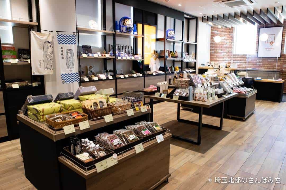 本庄駅ステラバの観光物産品販売所