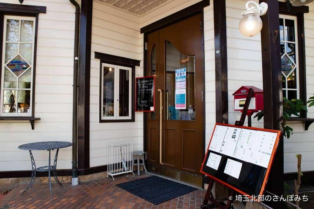 本庄・珈琲工房黒柳(クロヤナギ)の入口
