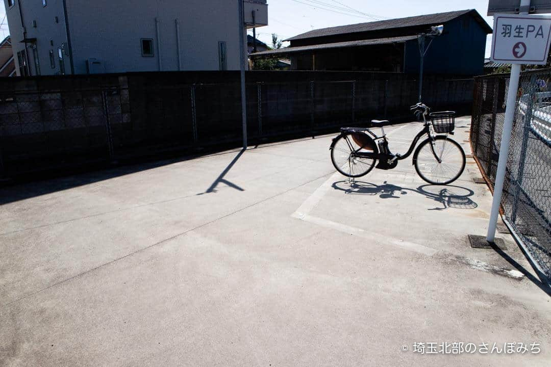 羽生PA上り鬼平江戸処の一般道駐輪場