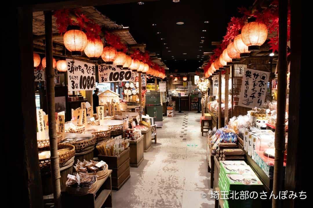 羽生PA上り鬼平江戸処の売店