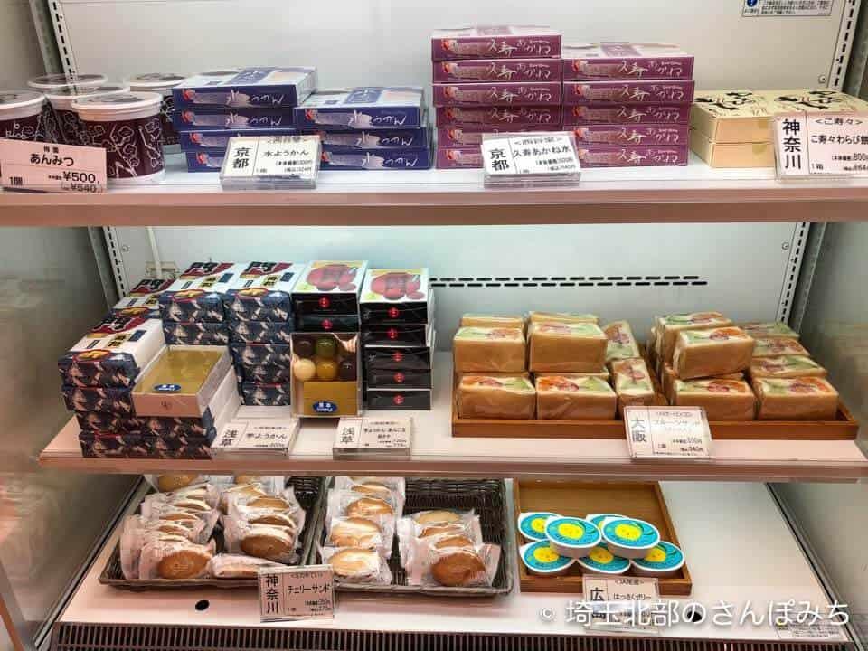 大宮そごう卯花墻の冷蔵菓子