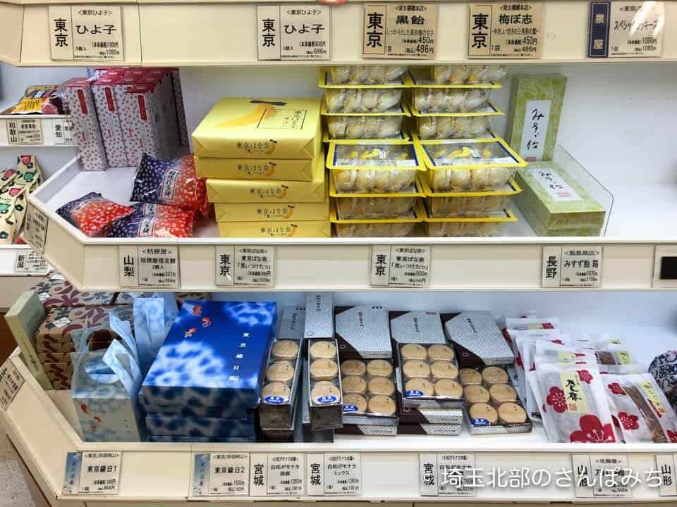 大宮そごう卯花墻のお菓子(東京ばな奈など)