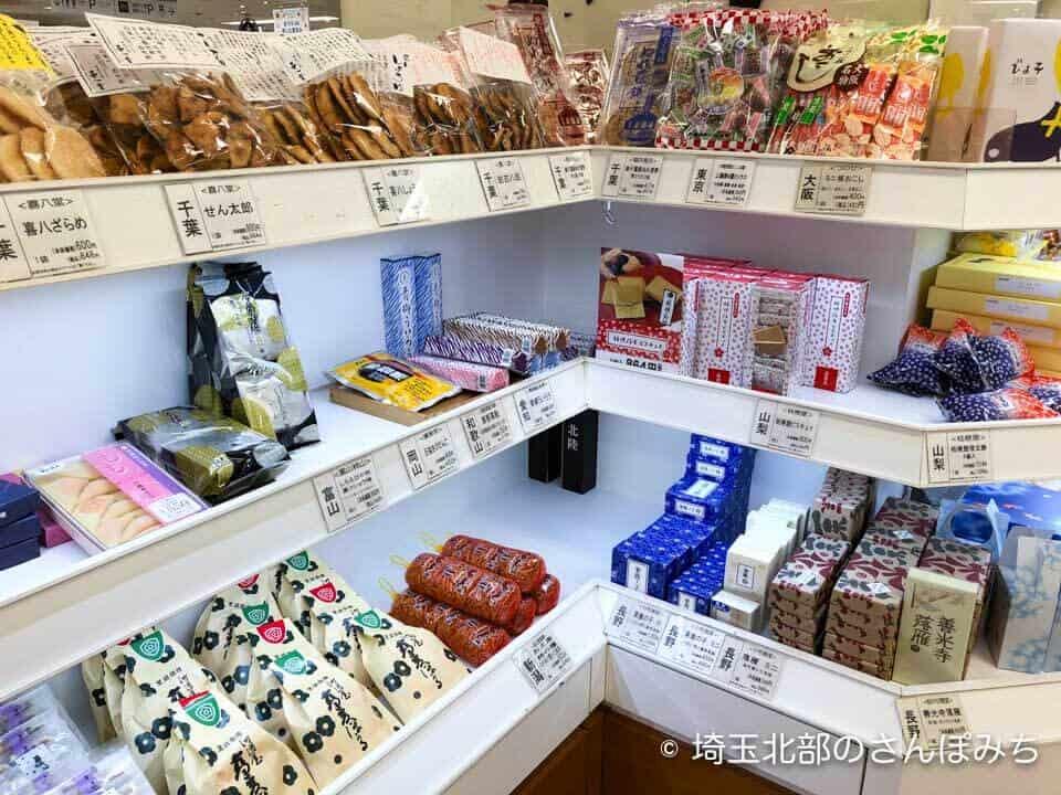 大宮そごう卯花墻のお菓子(桔梗信玄餅など)