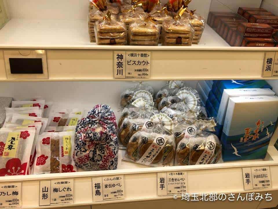 大宮そごう・卯花墻のお菓子(かもめの玉子など)